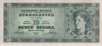 10 Dinara  Jugoslawien Pick 67s unc  70,00 EUR  zzgl. 4,50 EUR Versand