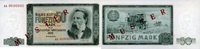 50 Mark 1964 Deutsche Noten Bank 1964 -Musterschein Serie AA - unc/kass... 112,00 EUR