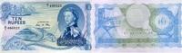 10 RUPEES 01.1.1974 SEYCHELLEN P.15b 1/1-  420,00 EUR  zzgl. 4,50 EUR Versand