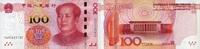 China 100 Yuan P.913/2015