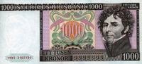 1.000 Kronor 1983 Schweden P.55b unc/kassenfrisch  650,00 EUR free shipping