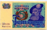 5 Kronor 1973 Schweden P.51d unc/kassenfrisch  4,50 EUR  +  6,50 EUR shipping