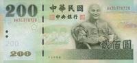 200 Yuan 1992(2001) Taiwan P.1992 unc/kassenfrisch  10,00 EUR  zzgl. 3,95 EUR Versand