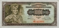 1.000 Dinara 01.5.1955 Jugoslawien P.71b unc/kassenfrisch  13,00 EUR  zzgl. 3,95 EUR Versand