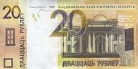 20 Rublei 2009(2015) Belarus-Weissrussland P.39 - New Design - 2015 - u... 22,00 EUR  +  6,50 EUR shipping