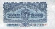 3 Koruny 1953 Tschechoslowakei P.79b unc/kassenfrisch  3,50 EUR  +  6,50 EUR shipping