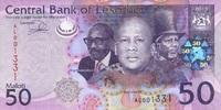 50 Maloti 2013 Lesotho P.23b/2013 unc/kassenfrisch  11,95 EUR  zzgl. 3,95 EUR Versand