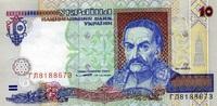 10 Hryven 1994 Ukraine P.111a unc/kassenfrisch  14,50 EUR  zzgl. 3,95 EUR Versand