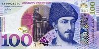 100 Lari 2016 Georgien - New Design - 2016 - unc/kassenfrisch  72,00 EUR  zzgl. 4,50 EUR Versand