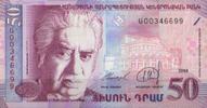 50 Dram 1998 Armenien Pick 41 unc/kassenfrisch  1,00 EUR