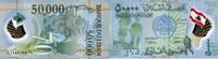 50.000 Livres 2015 Libanon -Polymer Commemorative Note- unc/kassenfrisch  90,00 EUR  +  6,50 EUR shipping