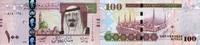 100 Riyals 2007 Saudi-Arabien P.35a unc/kassenfrisch  62,00 EUR