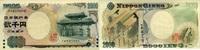 2.000 Yen (2000) Japan P.103b unc/kassenfrisch  39,50 EUR