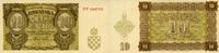 10 Kuna 30.8.1941 Kroatien P.5b unc/kassenfrisch  30,00 EUR