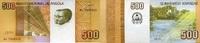 500 Kwanzas 10.2012(2013) Angola P.155 unc/kassenfrisch  15,50 EUR