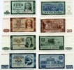 10/20/50/100 Mark 1964 DDR-1964 ERSATZNOTEN - Ros.355b-358b- unc/kassen... 160,00 EUR