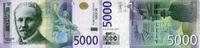 5.000 Dinara 2010 Serbien P.53/2010 unc/kassenfrisch  90,00 EUR  +  6,50 EUR shipping