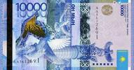 10.000 Tenge 2011 Kasachstan - Gedenkausgabe - unc/kassenfrisch  115,00 EUR  +  6,50 EUR shipping