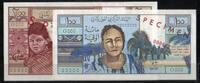 20.6.1973 Mauritanien  unc  275,00 EUR  zzgl. 4,50 EUR Versand