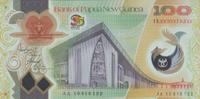 100 Kina 2010 Papua New Guinea  unc  65,00 EUR