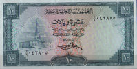 Yemen arabische  Republik 10 Rials 