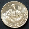 1.000 Escudos 2000 Portugal S.236 / 500er Silber, 27g / Staatswappen, W... 22,00 EUR  zzgl. 4,00 EUR Versand
