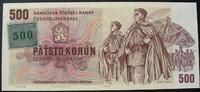 500 Korun Marke 1993 Tschech. Republik P. 2 / Serie U28 467751 / Marke ... 48,00 EUR  zzgl. 6,00 EUR Versand