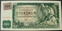 100 Korun Marke 1993 Tschechoslowakei P. 1 c / Serie 517607 / Marke auf... 22,00 EUR  zzgl. 4,00 EUR Versand