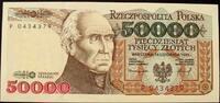 50.000 Zloty 16.11.1993 Polen P. 159 a / Serie P 0434379 kfr  22,00 EUR  zzgl. 4,00 EUR Versand