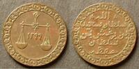 1 Pysa AH1299(1881) Sansibar KM 1 / K / Sultan Barghash Ibn Sa'id, 1870... 40,00 EUR  zzgl. 6,00 EUR Versand