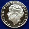 5 Dollars 1977 Jamaika S.31 a / 500er Silber, 37,5834g / Staatswappen -... 30,00 EUR  zzgl. 6,00 EUR Versand