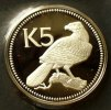 5 Kina 1975 Papua-Neuguinea S.7 a / 500er Silber, 27,6g / Staatswappen ... 38,00 EUR  zzgl. 6,00 EUR Versand