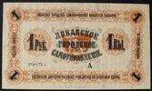 1 Rubel 1915 Lettland Ro. LE 12 d / Serie A kfr  25,00 EUR  zzgl. 4,00 EUR Versand
