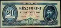 20 Forint 24.10.1949 Ungarn P.65 / Serie C573 022001  I-  60,00 EUR  zzgl. 6,00 EUR Versand
