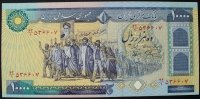 Iran 10.000 Rials ND(1981) kfr P. 134 b / ...