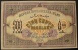 500 Rubles 1920 Aserbaidschan P. 7 / Serie LV  IM 2834 II  25,00 EUR  zzgl. 4,00 EUR Versand