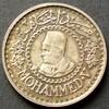 500 Francs A.H.1376 / 1956 Marokko - Empire Cherifien S.46 / 900er Silb... 45,00 EUR  zzgl. 6,00 EUR Versand