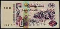 Algerien 500 Dinars 10.6.1998 kfr P. 141