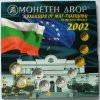 1,88 Lewa 2002 Bulgarien Original-KMS 2002 + Medaille Rilakloster / Auf... 30,00 EUR  zzgl. 6,00 EUR Versand
