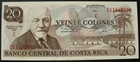 Costa Rica 20 Colones P. 238 c