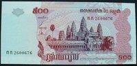 Kambodscha 500 Riels P. 54 a