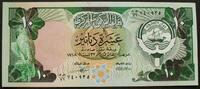10 Dinars 1980-91 Kuwait P. 15 c / Sign.4 kfr  25,00 EUR  zzgl. 4,00 EUR Versand