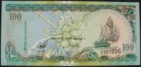 100 Rufiyaa 29.7.1995 Malediven P. 22 a / Serie D057206 kfr  25,00 EUR  zzgl. 4,00 EUR Versand