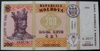 200 Lei 1992 Moldawien P. 16 kfr  60,00 EUR  zzgl. 6,00 EUR Versand