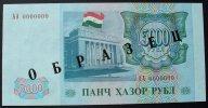 5.000 Rubel 1994 Tadschikistan P. 9A / Serie AA 0000000 / wurde nicht a... 40,00 EUR  zzgl. 6,00 EUR Versand