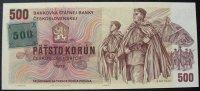 500 Korun ND(1993) Tschechische Republik P. 2 / Marke auf P.93 kfr  55,00 EUR  zzgl. 6,00 EUR Versand