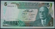 5 Dinars 3.8.1972 Tunesien P. 68 a / niedrige Seriennummer - 179 kfr  50,00 EUR  zzgl. 6,00 EUR Versand