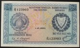 250 Mils 1.12.1980 Zypern P. 41 c kfr  65,00 EUR  zzgl. 6,00 EUR Versand
