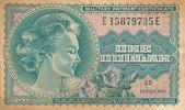1 Dollar (1970-1973) USA Militärgeld Serie 692, stark gebraucht IV,  39,99 EUR  Excl. 7,00 EUR Verzending