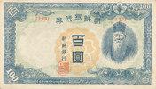 100 Yen 1947 Korea  gebraucht III-,  49,99 EUR  Excl. 7,00 EUR Verzending